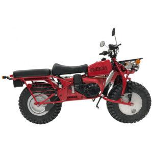Rokon - Ranger All-Terrain Vehicle